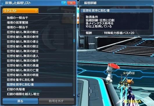 ファンタシースターオンライン2_20200619010058