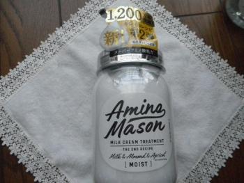 アミノメイソンディープモイストホイップクリームシャンプー2