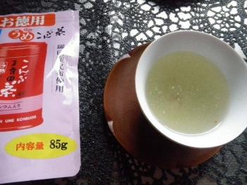 お徳用梅こんぶ茶3