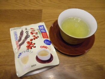減塩こんぶ茶2