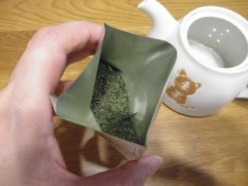 こいまろ茶2