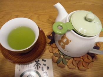 こいまろ茶3