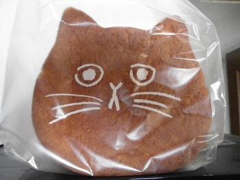 ねこねこ食パン1