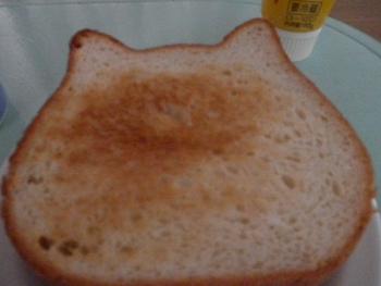 ねこねこ食パン2