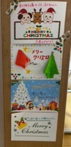 毎年の田クリスマスカード♡チビちゃんたちにリボンの飾りなどむしられたけど大事に飾ってます。毎年ありがとうございます♡