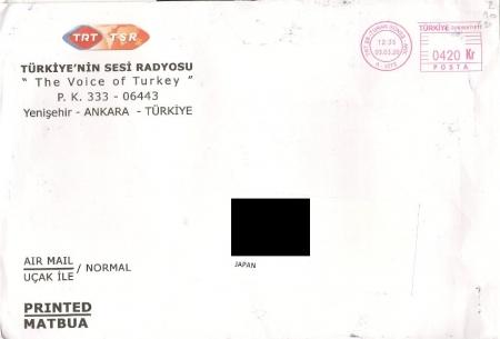 2020年1月30日  トルクメン語放送受信 TRT Voice of Turkey(トルコ)