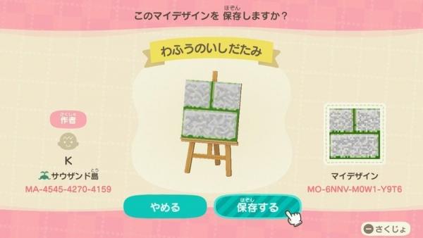atsumori060.jpg