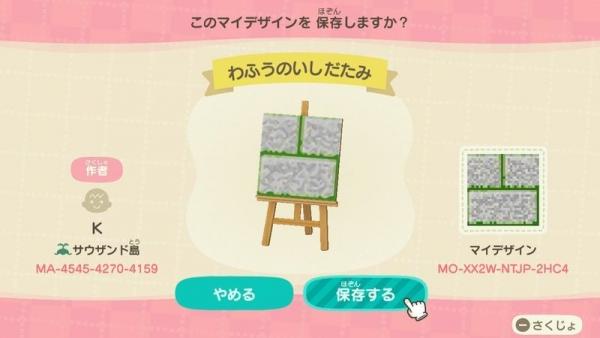 atsumori064.jpg