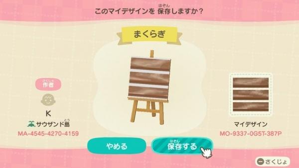atsumori113.jpg