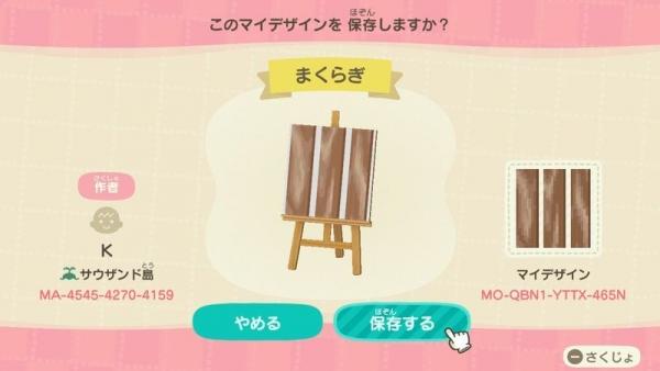 atsumori114.jpg