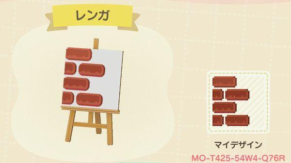 atsumori179.jpg