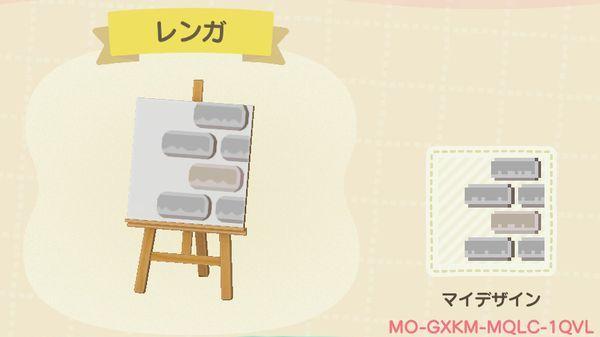 atsumori185.jpg