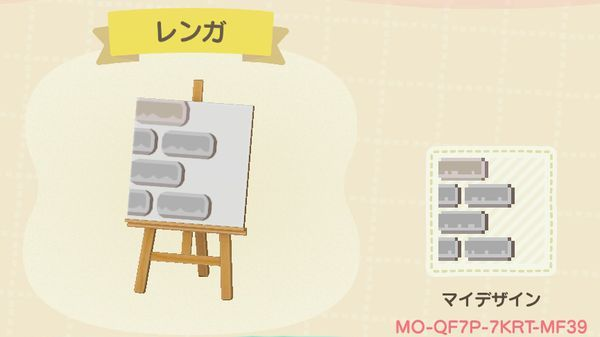 atsumori186.jpg