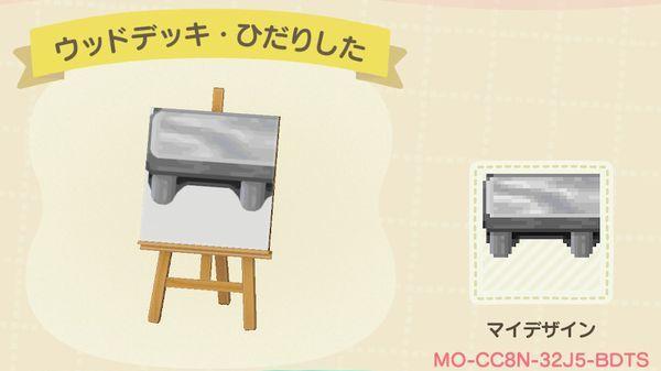 atsumori236.jpg