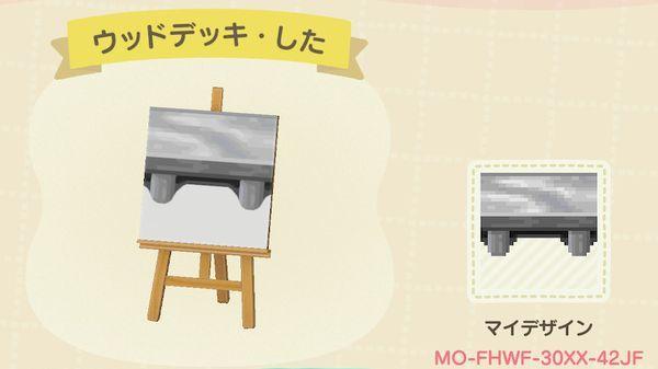 atsumori237.jpg