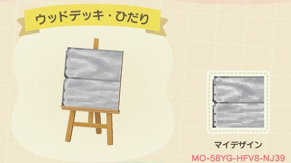 atsumori239.jpg