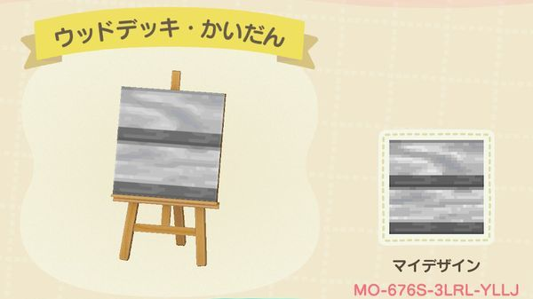 atsumori241.jpg