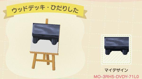 atsumori249.jpg