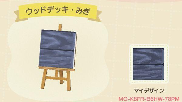 atsumori251.jpg