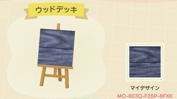 atsumori253.jpg