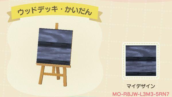 atsumori254.jpg