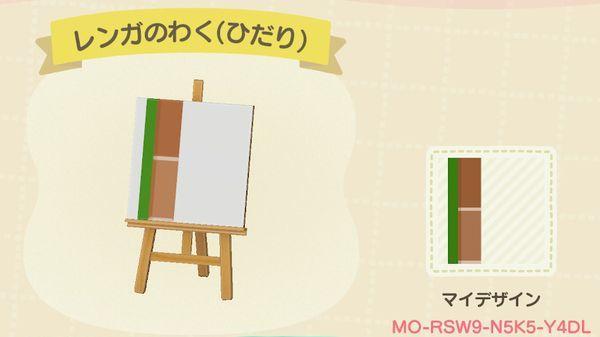 atsumori401.jpg