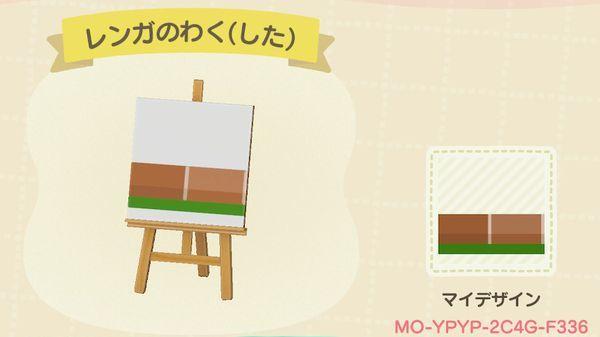 atsumori402.jpg
