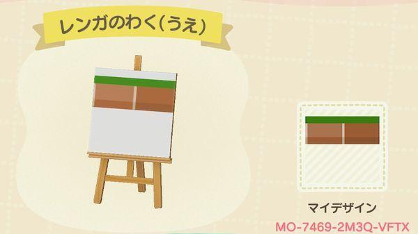 atsumori403.jpg