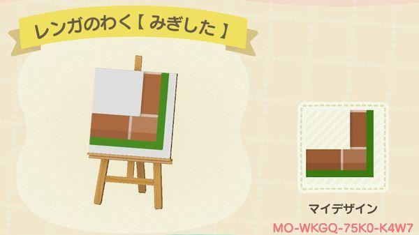 atsumori404.jpg