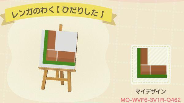 atsumori405.jpg