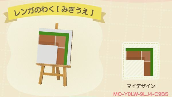 atsumori406.jpg