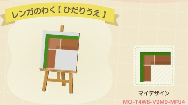 atsumori407.jpg