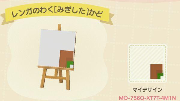 atsumori408.jpg