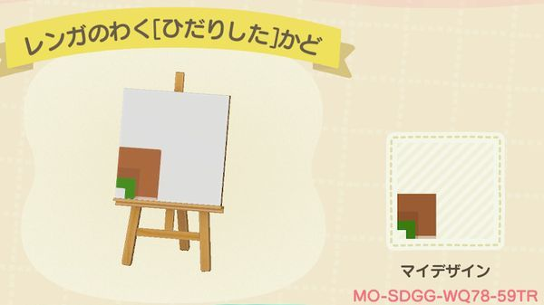 atsumori409.jpg