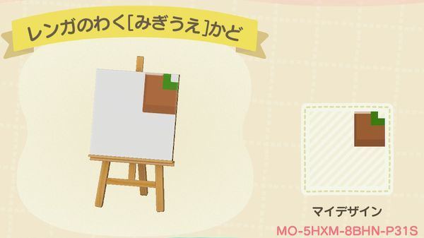atsumori410.jpg