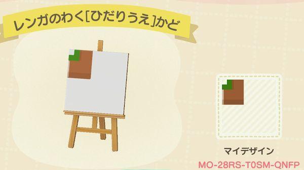 atsumori411.jpg