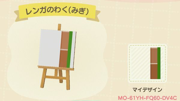 atsumori412.jpg