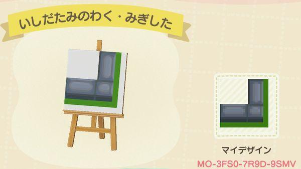 atsumori468.jpg