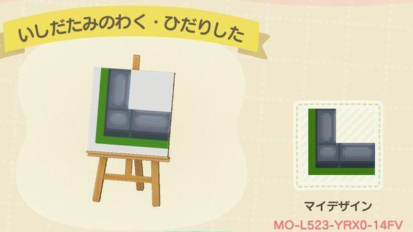atsumori469.jpg