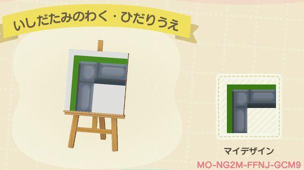 atsumori471.jpg