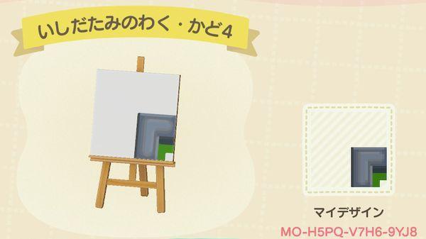 atsumori472.jpg