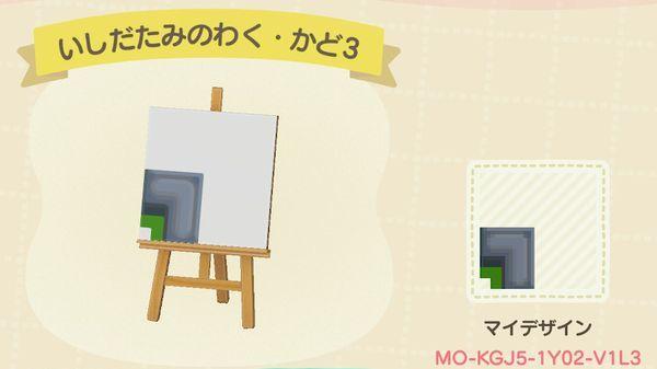 atsumori473.jpg