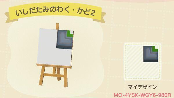 atsumori474.jpg