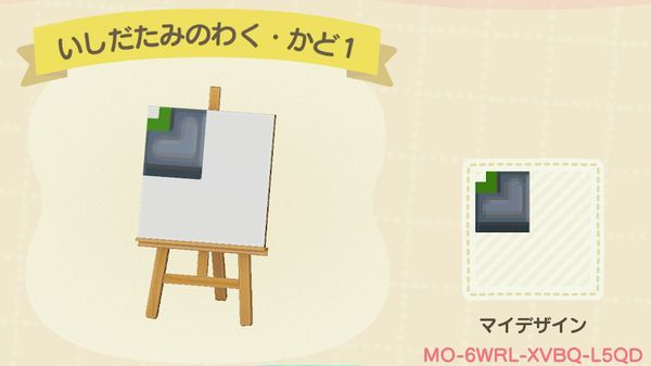 atsumori475.jpg