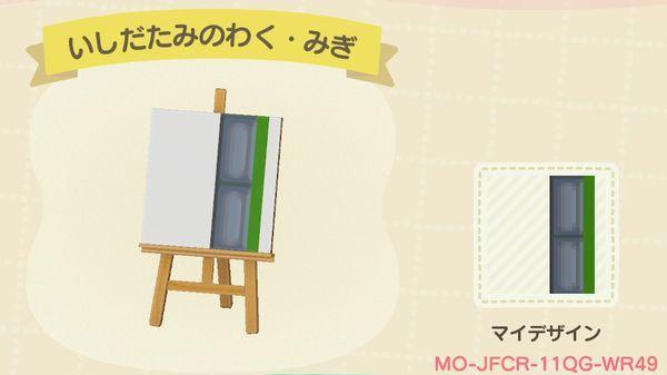 atsumori476.jpg