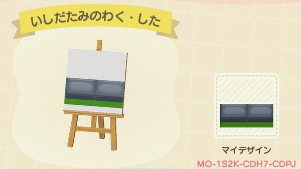 atsumori478.jpg