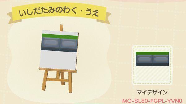 atsumori479.jpg