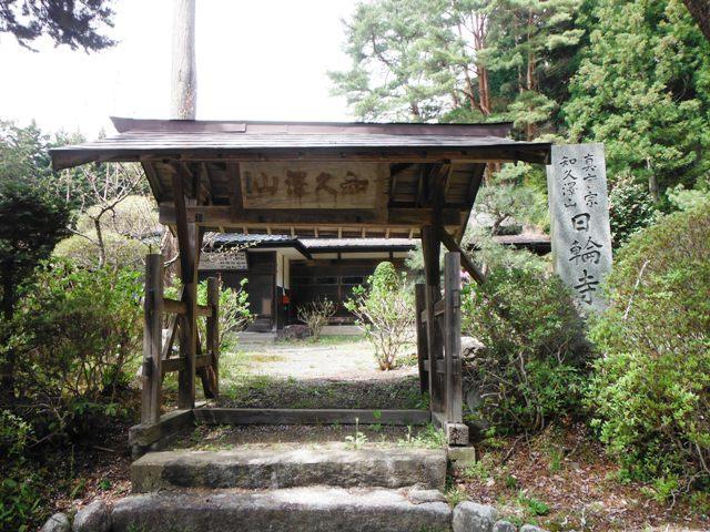 日輪寺畑砦 (2)