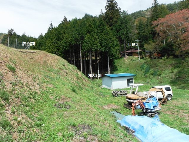 日輪寺畑砦 (4)