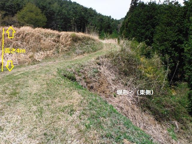 日輪寺畑砦 (8)